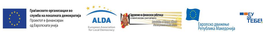 site-logoa-zaedno2.JPG