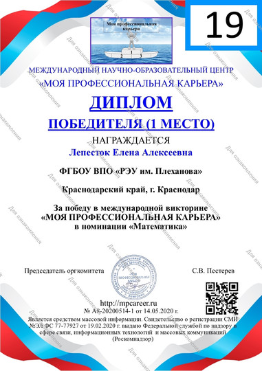 5ee0a2d14d84a_Rossiya 2.jpg
