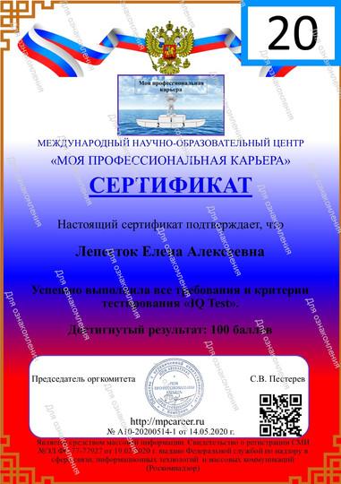 5ee0a871232c1_Rossiya3.jpg