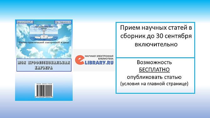 Обложки и слайды МПК.jpg