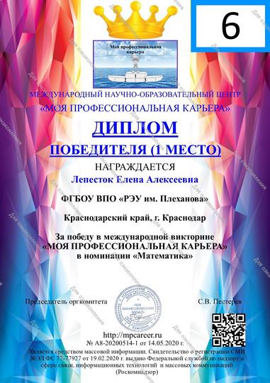 5ee0a2cfa1f4c_Korolevskaya.jpg