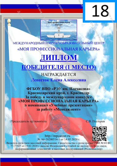5ee0a542e1fa8_Rossiya 1.jpg