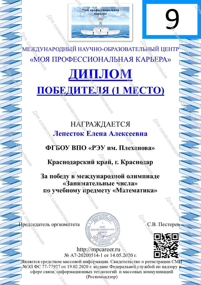 5ee0a6c42868a_Lentochki.jpg
