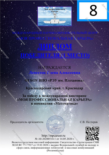5ee0a2d01c5bb_Kosmos.jpg