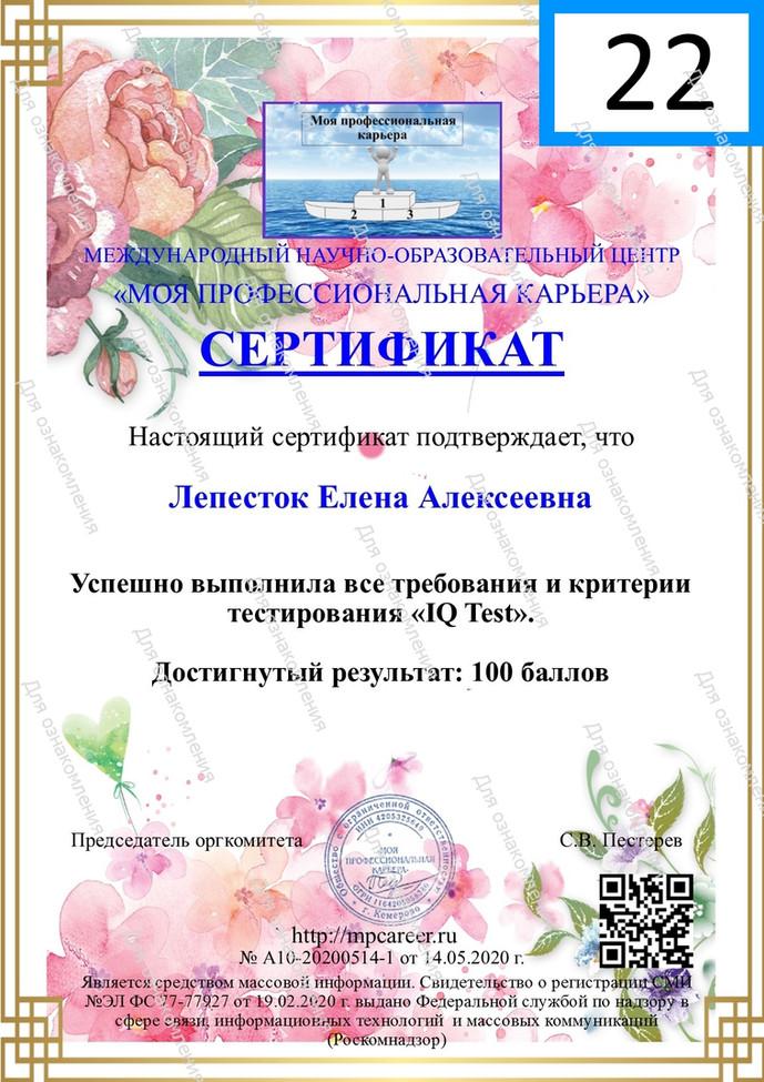 5ee0a9bb12ca6_Cvety 1.jpg