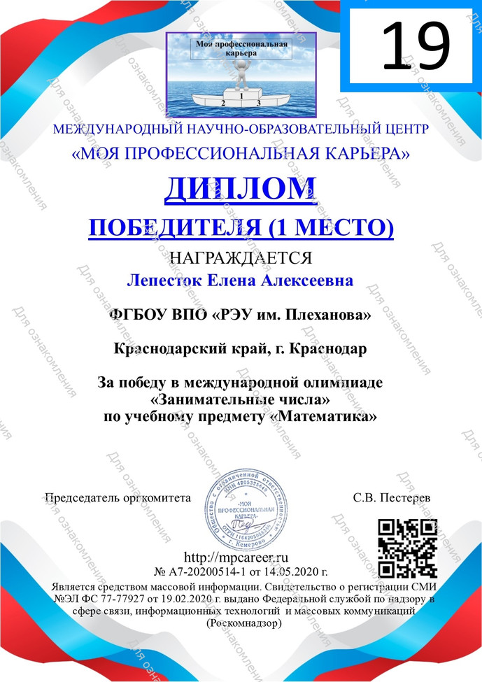 5ee0a6c537758_Rossiya 2.jpg