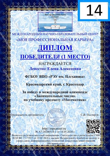 5ee0a6c4881c5_Nezhno-fioletovyy.jpg