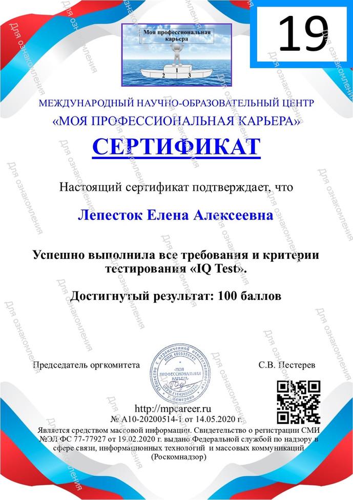 5ee0a87021160_Rossiya 2.jpg