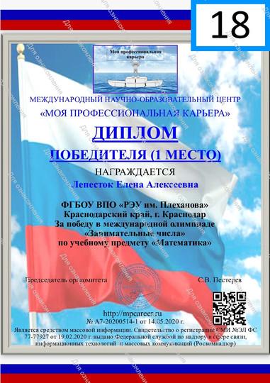 5ee0a6c5753a8_Rossiya 1.jpg