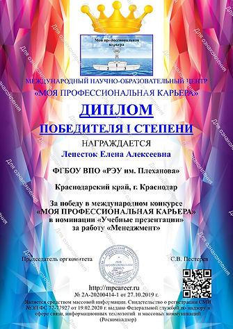 5ee21da4852e3_Korolevskaya.jpg