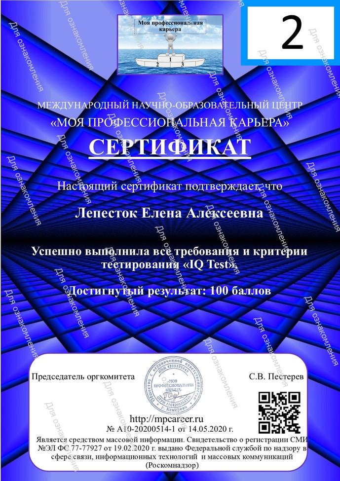 5ee0a87006803_Geometriya.jpg
