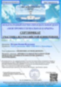 5eef696458937_Konferencii 2.jpg