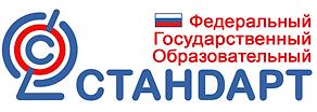 ФГОС МОЯ ПРОФЕССИОНАЛЬНАЯ КАРЬЕРА.png