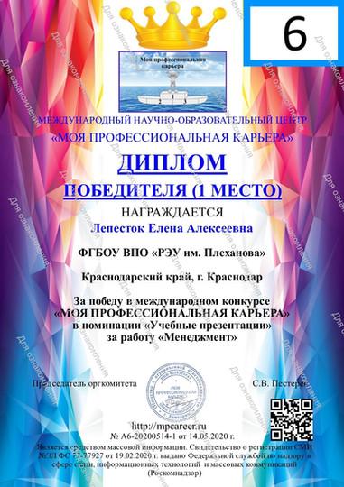 5ee0a5423ca98_Korolevskaya.jpg