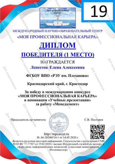 5ee0a542ef678_Rossiya 2.jpg