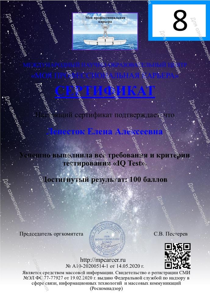 5ee0a86ce9ffc_Kosmos.jpg