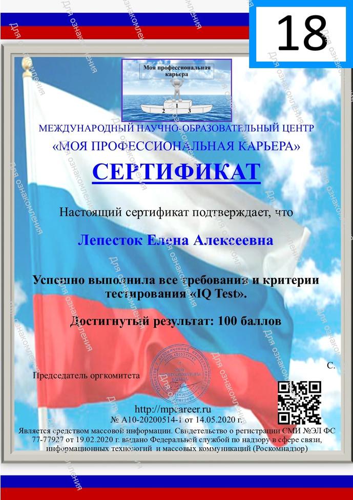 5ee0a86fd1b89_Rossiya 1.jpg