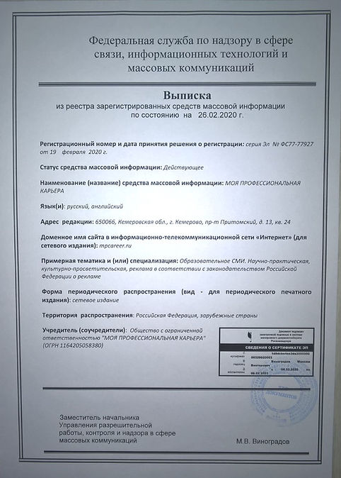 ЭЛ ФС 77-77927.jpg