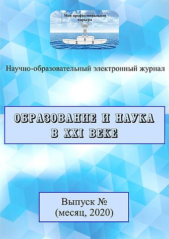 Дизайн обложки.jpg