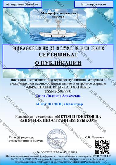 5f8b01c7423cc_OINV21VEKE 2.jpg