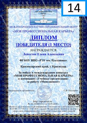 5ee0a5428671c_Nezhno-fioletovyy.jpg