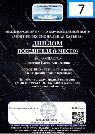 5ee0a2cfdf3e4_Kosmos 2.jpg