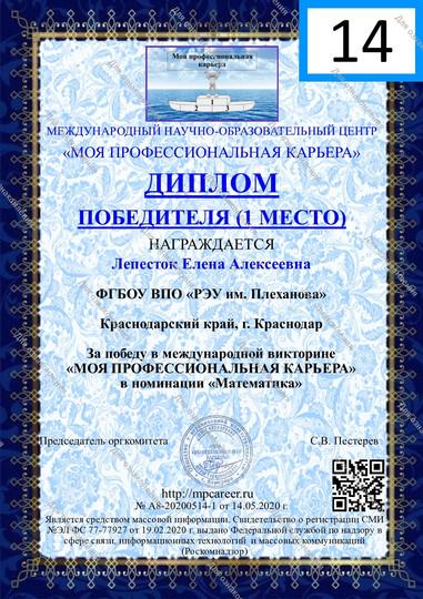 5ee0a2d0e0df5_Nezhno-fioletovyy.jpg