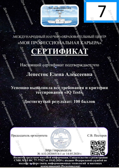 5ee0a87072cb6_Kosmos 2.jpg
