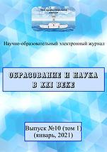 Дизайн обложки 1.jpg