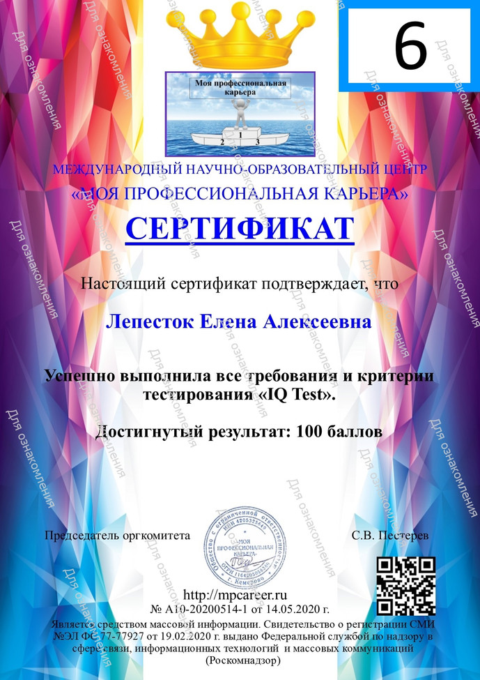 5ee0a8700a31f_Korolevskaya.jpg