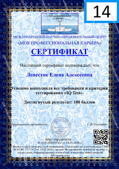5ee0a86e8d7aa_Nezhno-fioletovyy.jpg