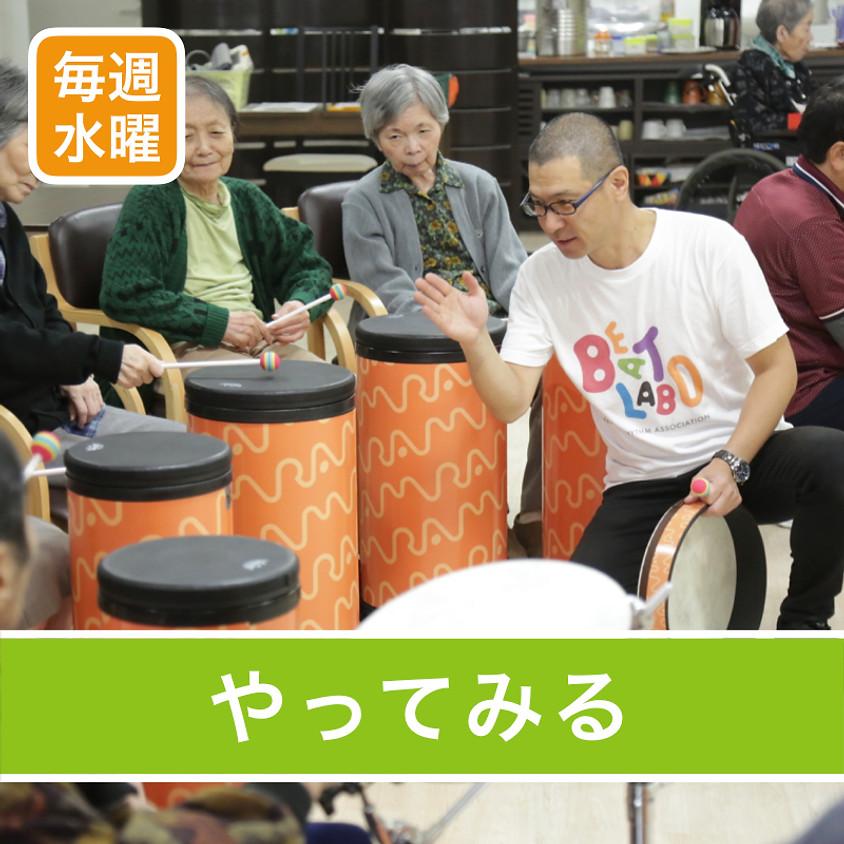 【ドラムサークル】キッズぽんて(施設内行事)  (1)