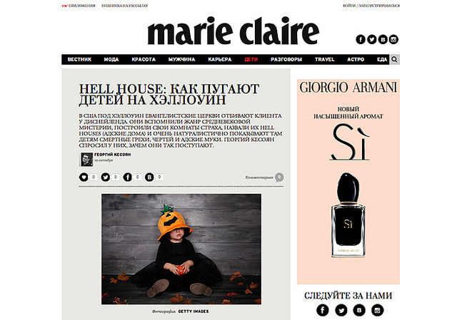 Marie Claire, RUSSIA