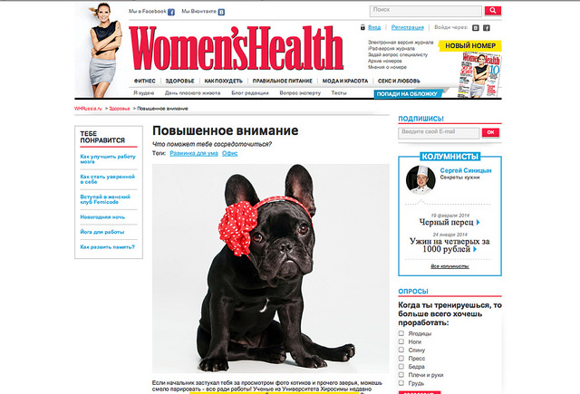 Women's Health, RUSSIA