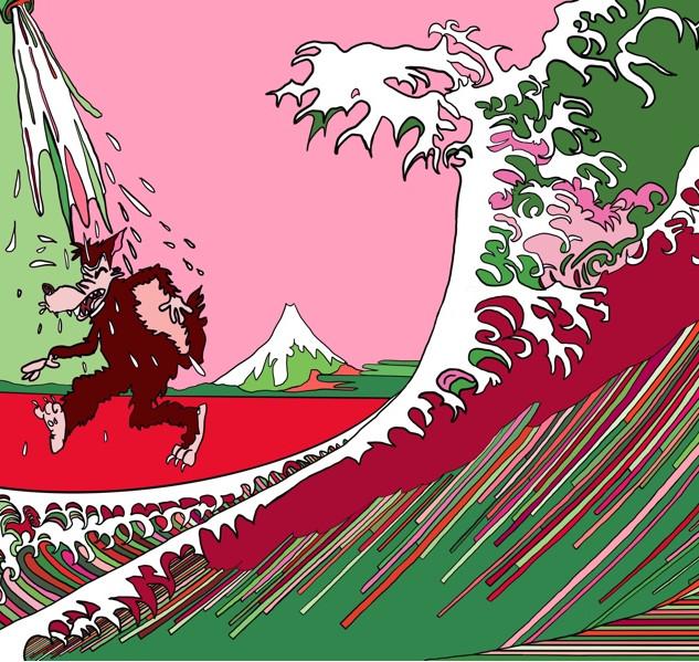 10. Flowing (Wave)