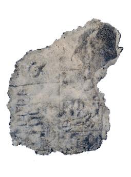 cuineiform P004903, 2006
