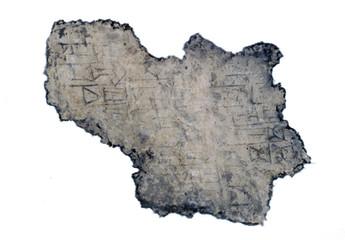 cuineiform P000533, 2006