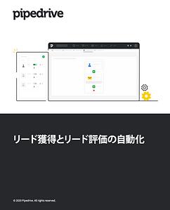 スクリーンショット 2020-08-13 23.54.43.png