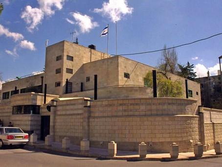 Homesick in Israel: When Bibi Left Balfour