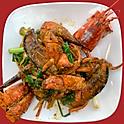 E29. Hong Kong Style Lobster