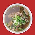 P1. Combination Beef Pho Noodle Soup