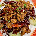 S2. Sichuan Triple Pepper Chicken