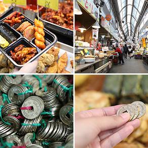 มีเงินแค่ 5,000 วอนก็อิ่มได้ @ตลาดทงอิน (Tongin Market and Yeopjeon Lunchbox)