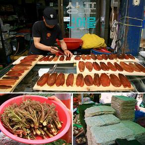 ทานอาหารทะเลสดๆ ที่ตลาดทังจิน (Dangjin Market)