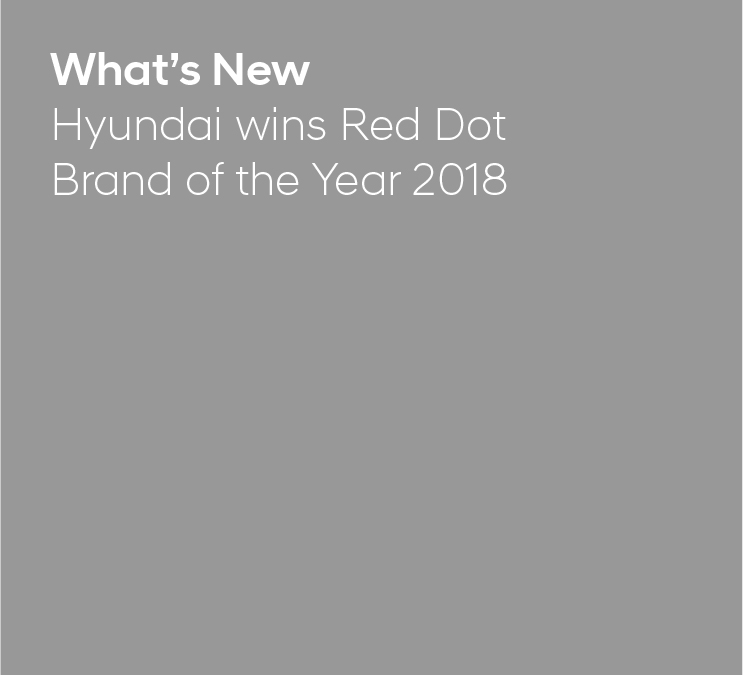 Hyundai Red Dot Brand of the Year