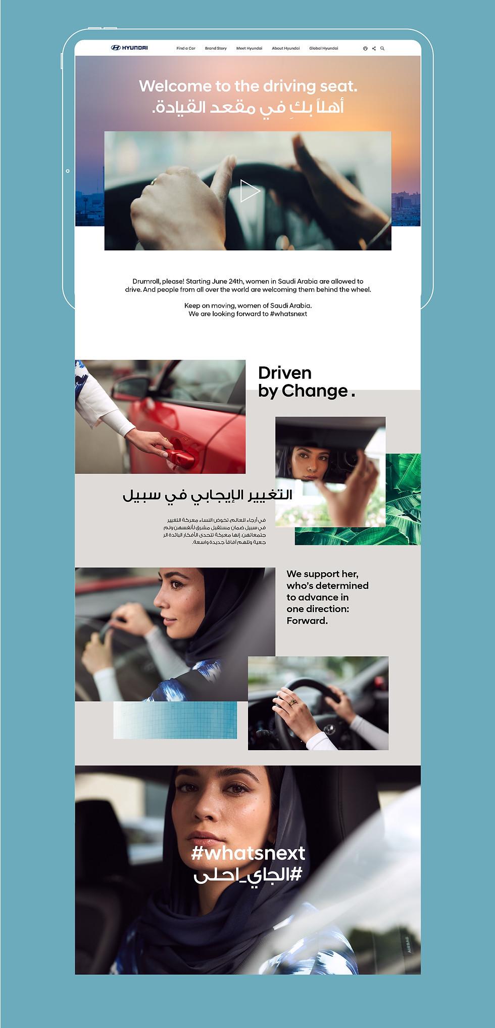 SaudiArtboard 61.jpg