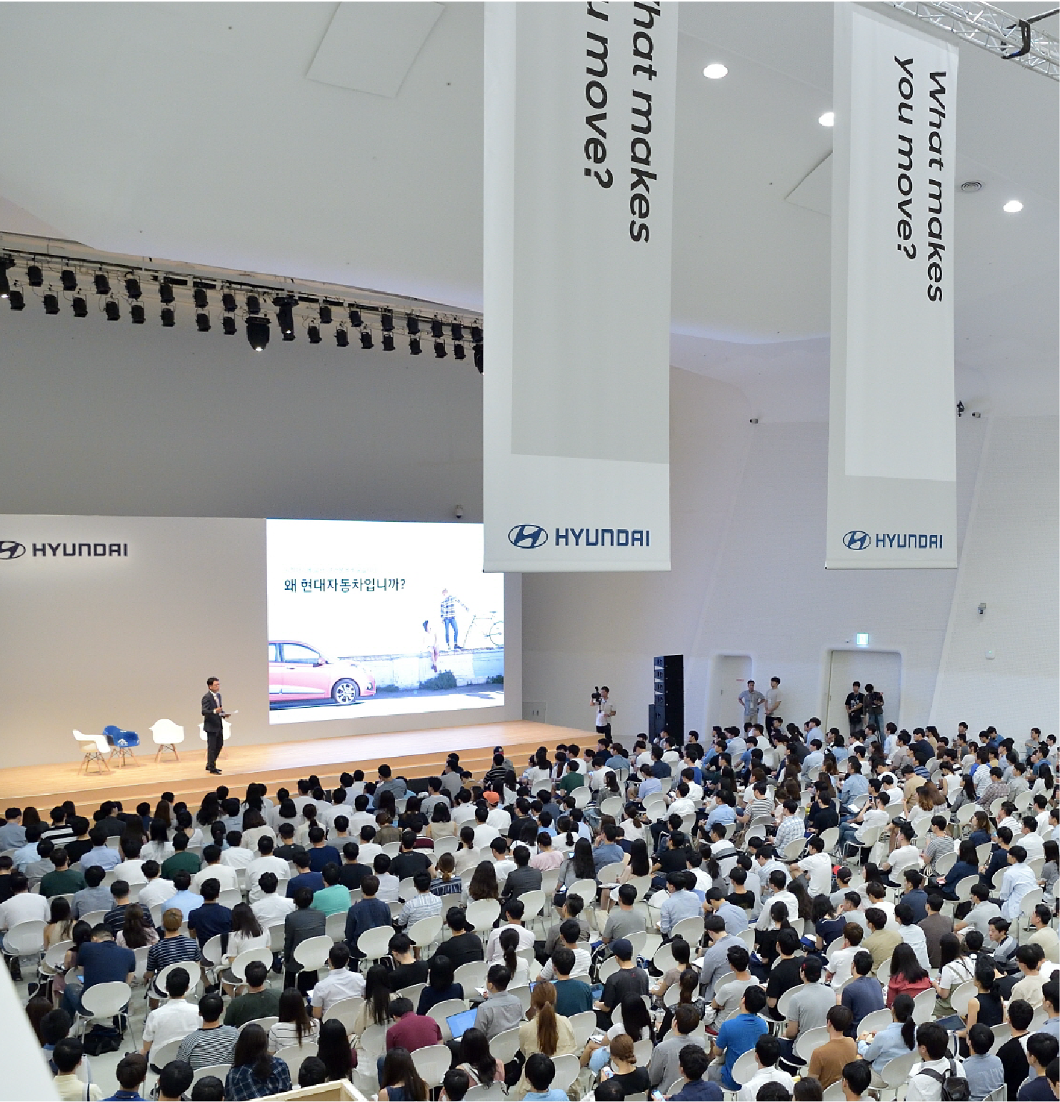 Hyundai Job Fair 2016