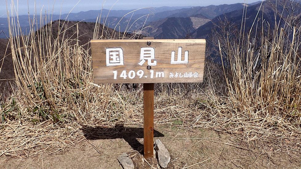 P3210008f.jpg