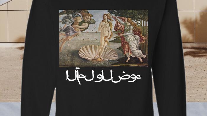 Renaissance hardante