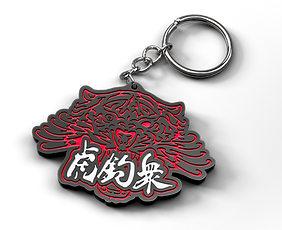 Tiger_Keychains.png
